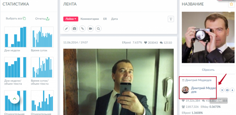 1000 подписчиков инстаграм бесплатно