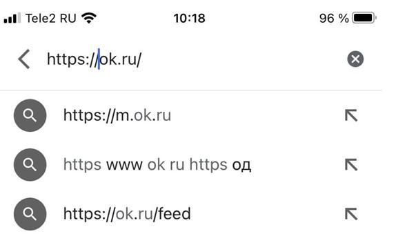 Удаление начало адреса для вида ok.ru